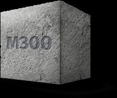 Заказать бетон в барнауле цена шлифмашинка по бетону аренда москва